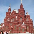 444 Moscou Place-Rouge