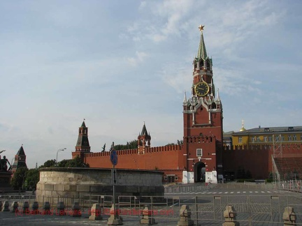 448 Moscou Place-Rouge Entree-Kremlin